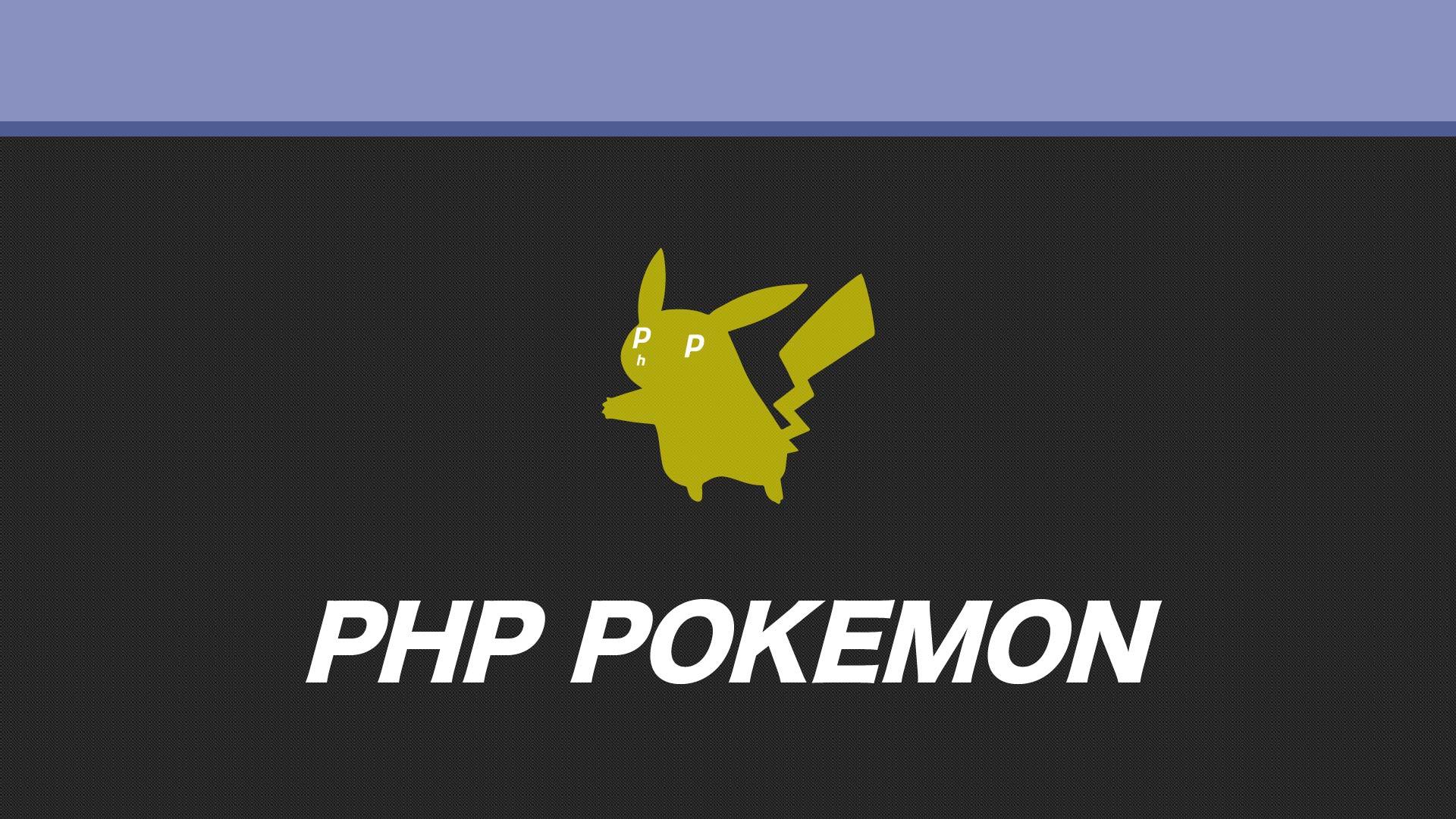 PHPポケモン(α)第1回目の大型アプデ