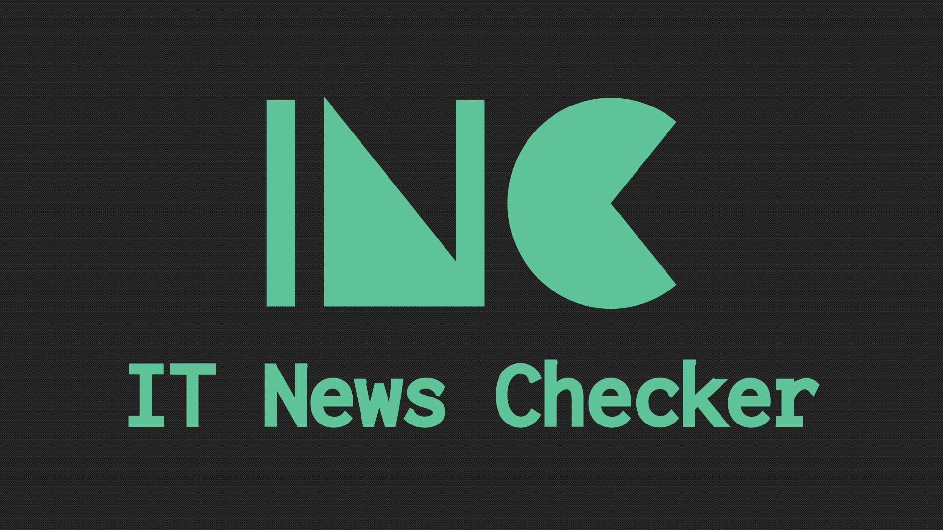 システムエンジニア向けまとめ情報サイト IT News Checker